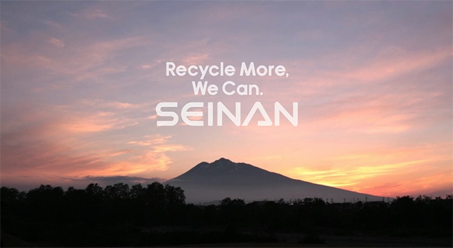Recycle More, We Can. SEINAN